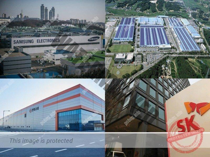 Лучшие компании Южной Кореи