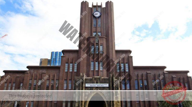 Фасад Токийского университета