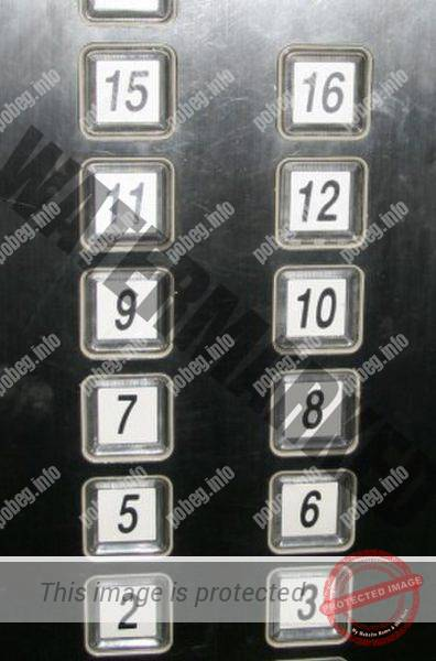 Нумерация этажей в японском лифте без номеров 1,4, 13, 14