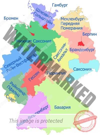 Карта земель Германии