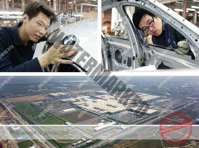 Фотоколлаж BMW в Китае