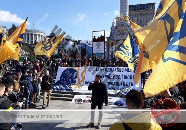 Фото: Акция укаинских националистов за расследование хищений в Укроборонпроме