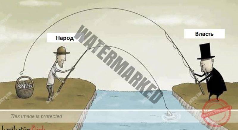 Карикатура про народ и власть